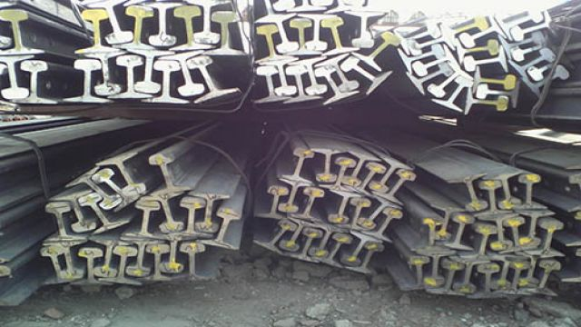 BS75R Steel Rail